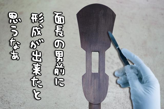 DSC00583_3