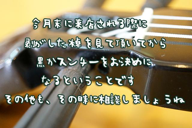 DSC00942_2