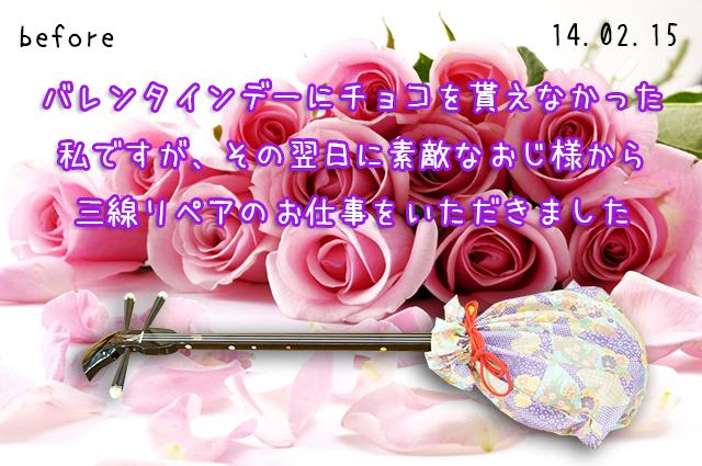 DSC01082_2