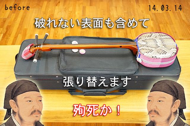 DSC01216_2