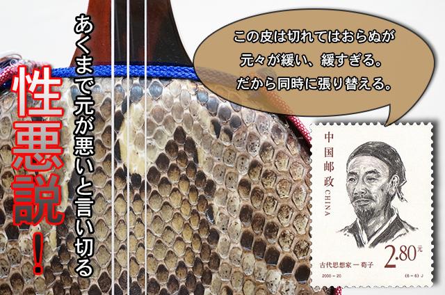 DSC01218_2