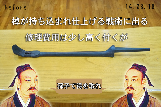 DSC01276_2