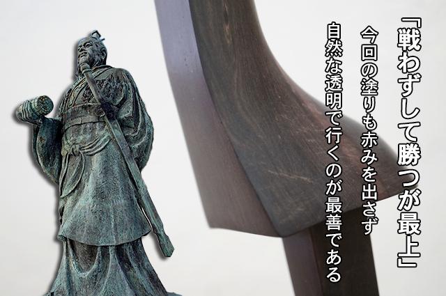 DSC01278_2