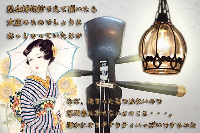 DSC01462_2