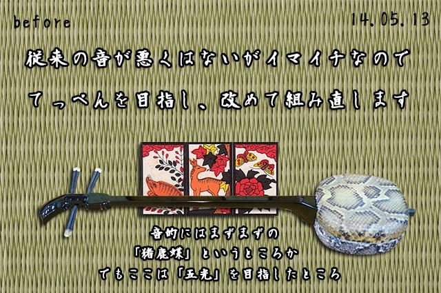 DSC01515_2