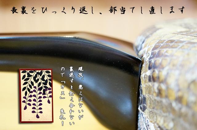 DSC01517_2