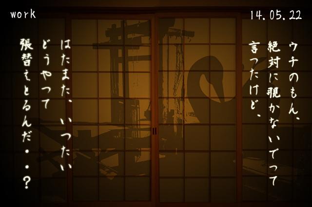 DSC01610_2