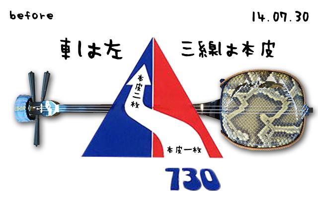 DSC02271_2