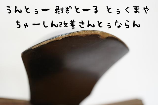 DSC02766_2