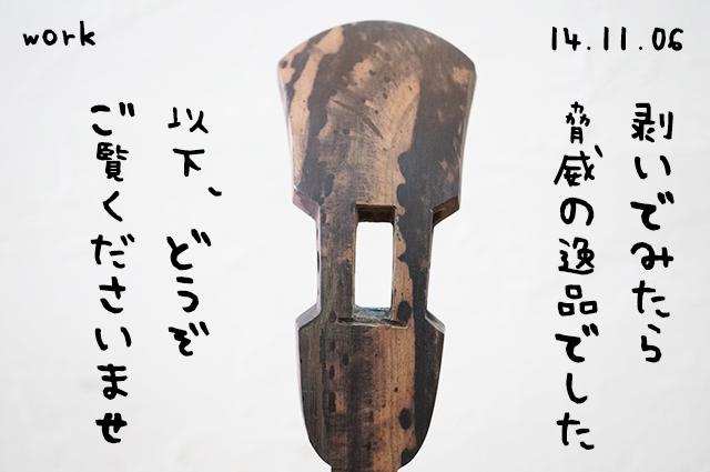 DSC02899_2