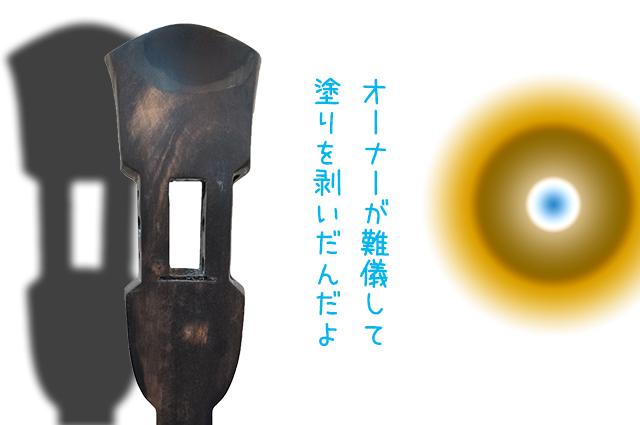 DSC02939_2