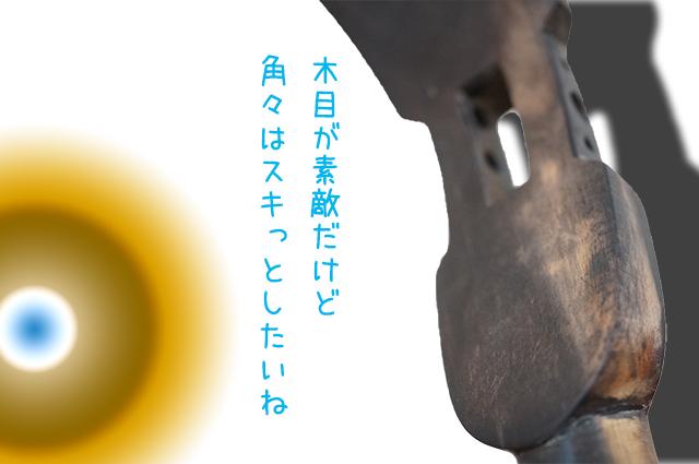 DSC02940_2