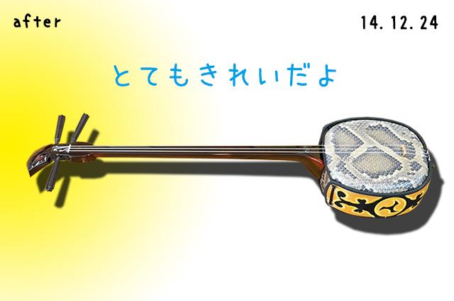 DSC03071_3