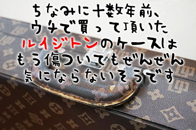 DSC03159_3