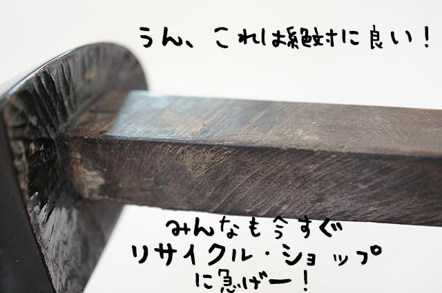DSC03581_2