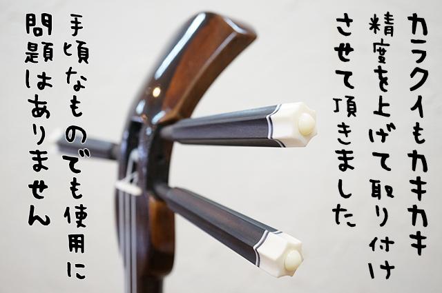 DSC03582_2