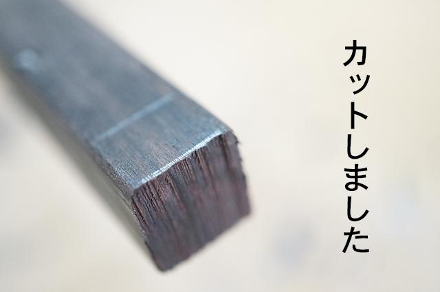 DSC03638_2