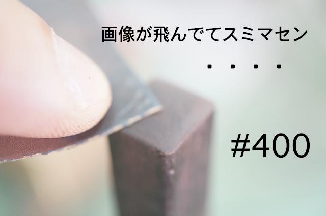 DSC03644_2