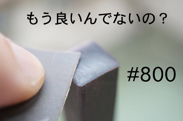 DSC03647_2