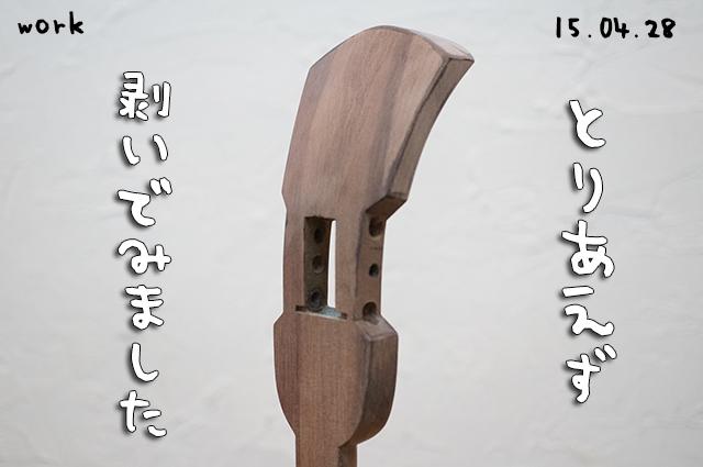 DSC03730_2