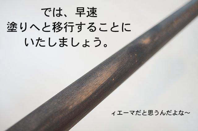 DSC03968_2