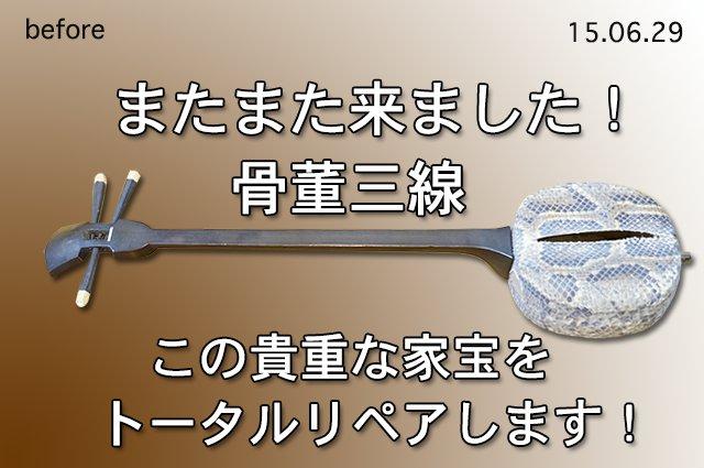 DSC03977_2