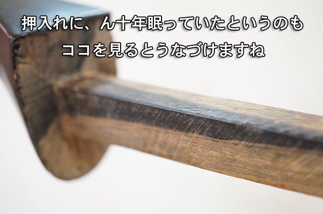 DSC03983_2