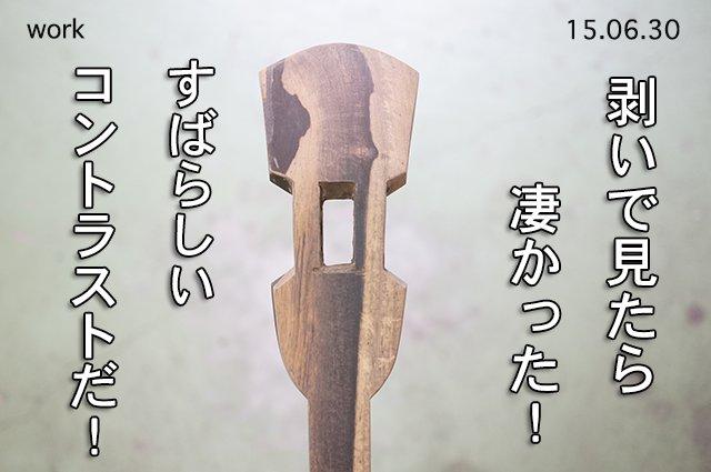 DSC03984_2