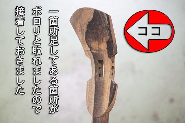 DSC03985_2