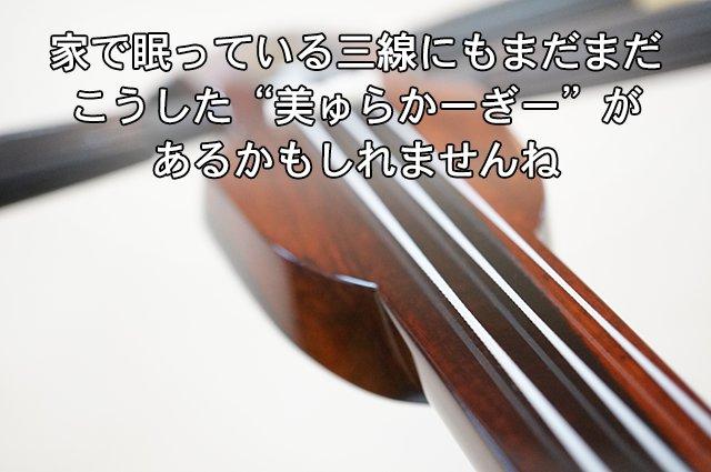 DSC04172_2