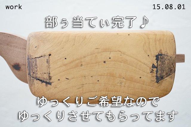 DSC04111_2
