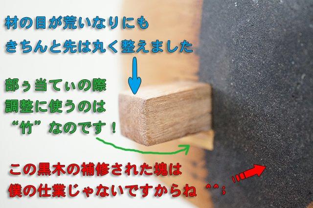 DSC04114_2