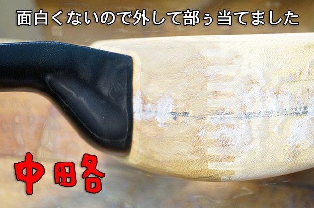 DSC04257_2