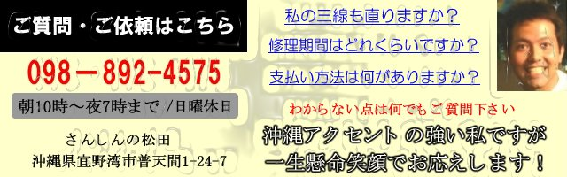 koukoku001_2