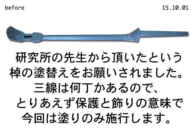DSC04503_2
