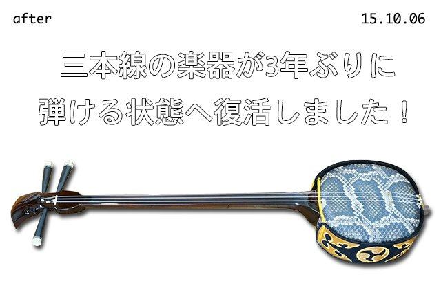 DSC04518_2