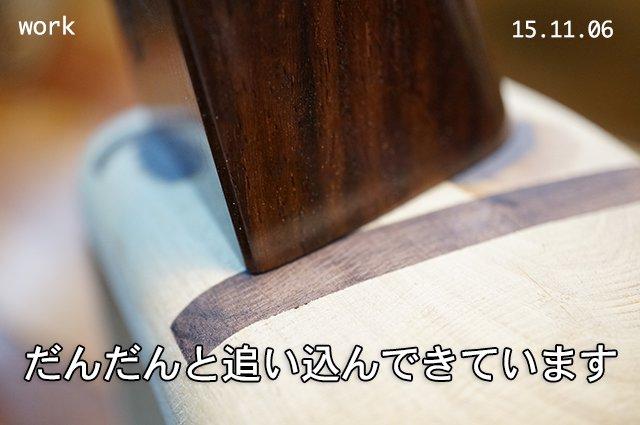 DSC04646_2