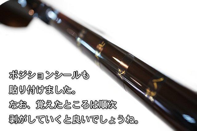 DSC04657_2