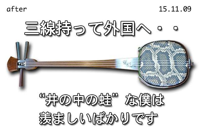 DSC04660_2