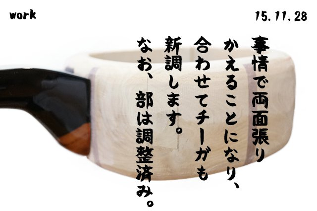 DSC04741_2