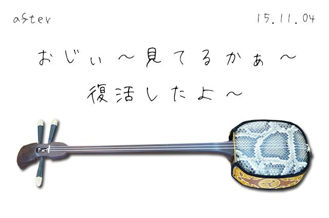 DSC04783_2