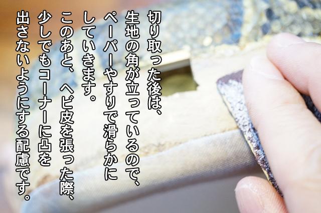 DSC04820_2