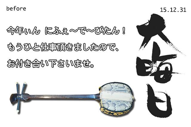 DSC04893_2