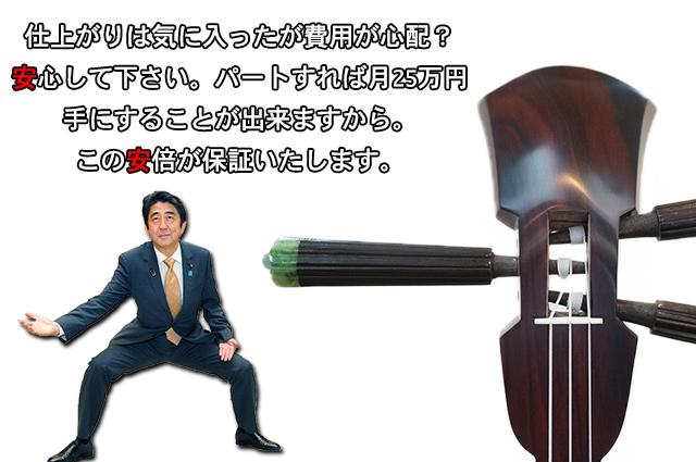 DSC04985_2