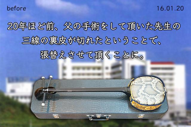 DSC04976_2