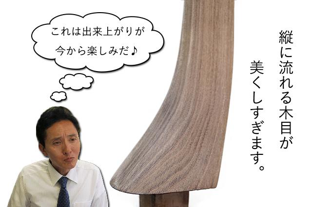 DSC04993_2