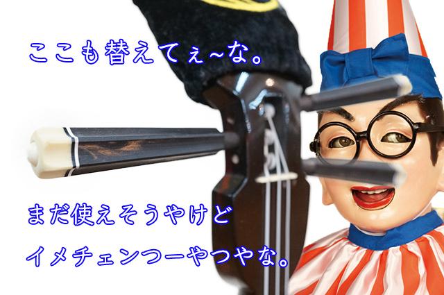 DSC05013_2