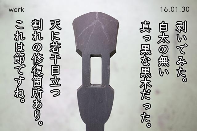 DSC05015_2