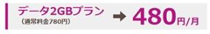 スクリーンショット 2016-03-02 18.48.23