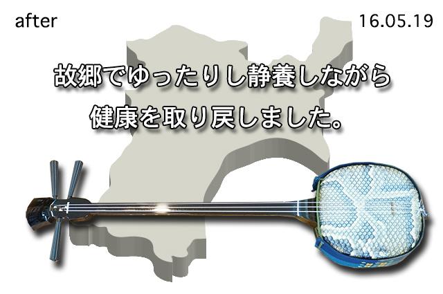 DSC05408_2